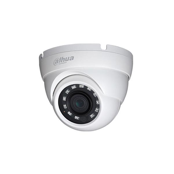 Camera Turbo HD Dahua HAC-HDW2120RP (1.4 Megafixel)