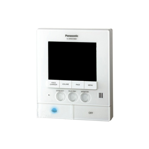 Màn hình chuông cửa Panasonic VL-MW251VN (5 inch)