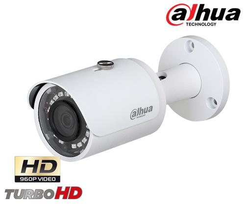 Camera Turbo HD Dahua HAC-HFW2120SP (1.4 Megafixel)