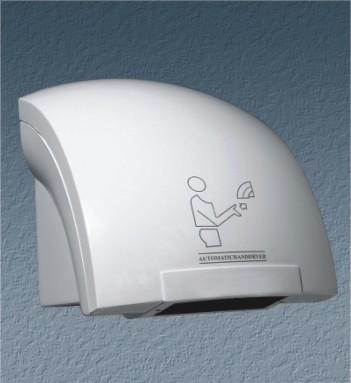 Máy sấy tay MDF 8820