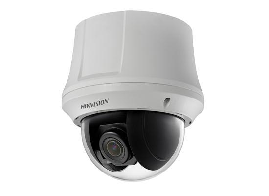 Camera Hikvision quay quét DS-2AE4215T-D3