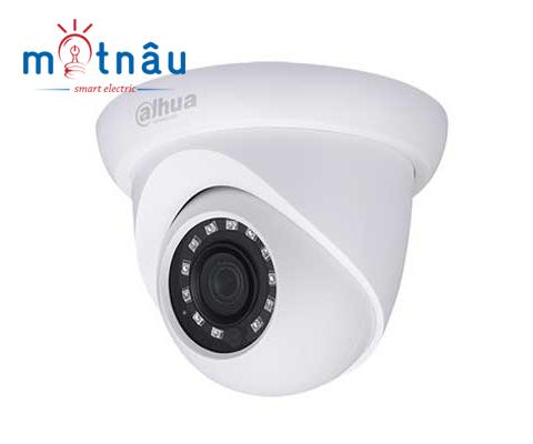 Camera Dahua HAC-HDW2231SP (2.0 Megafixel, WDR, Starlight)