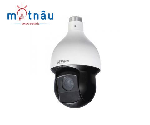 Camera Dahua quay quét SD59225I-HC (2.0 Megafixel)